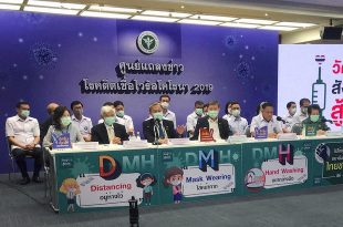 Thailand delays vaccination campaign with AstraZeneca